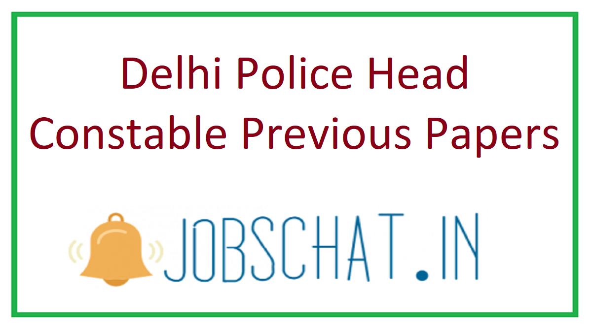 Delhi Police Head Constable Previous Papers
