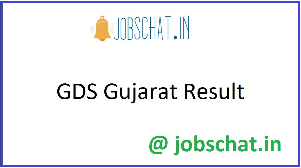 GDS Gujarat Result