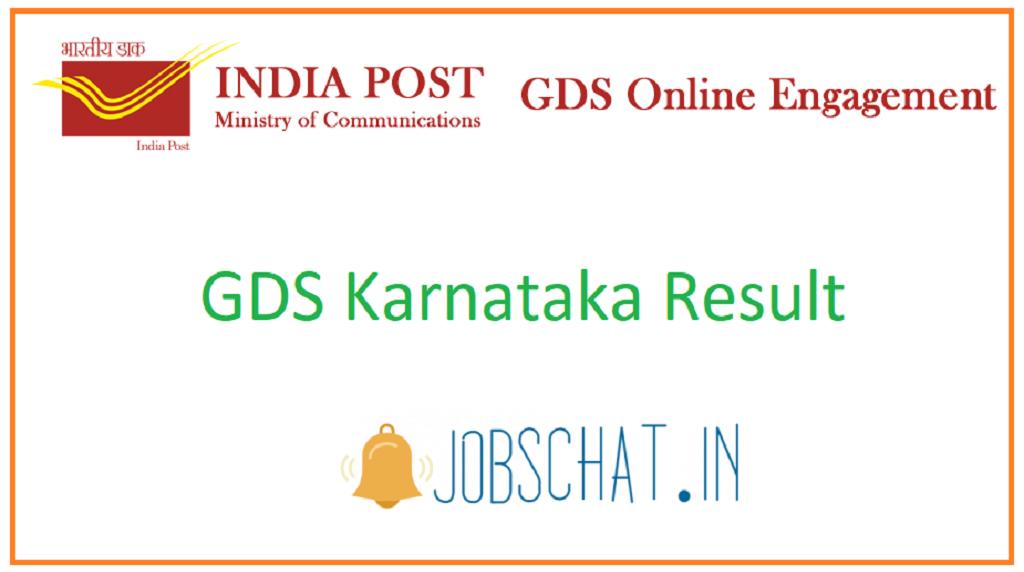 GDS Karnataka Result