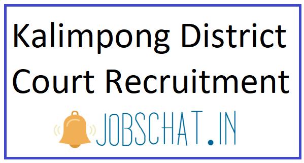 Kalimpong District Court Recruitment