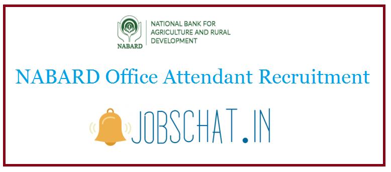 NABARD Office Attendant Recruitment