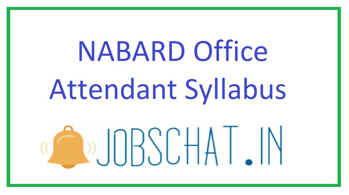 NABARD Office Attendant Syllabus