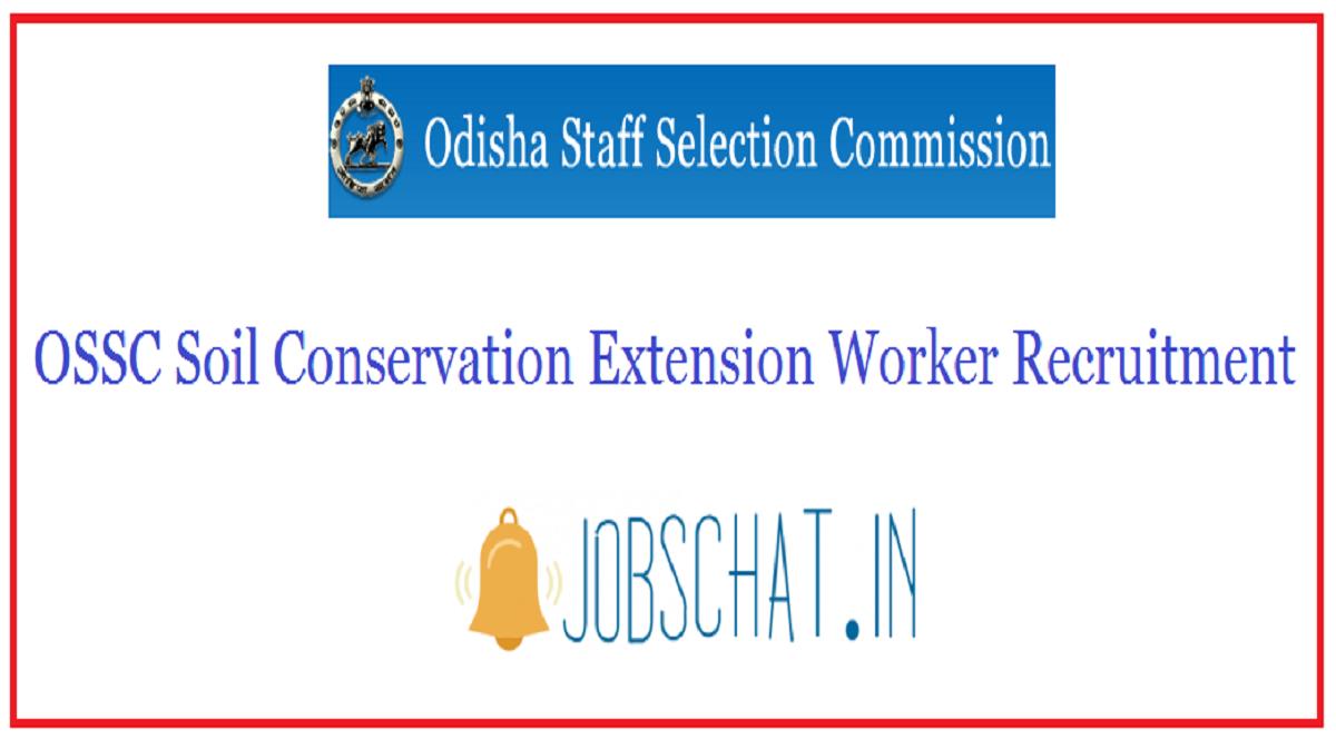 OSSC Soil Conservation Extension Worker Recruitment