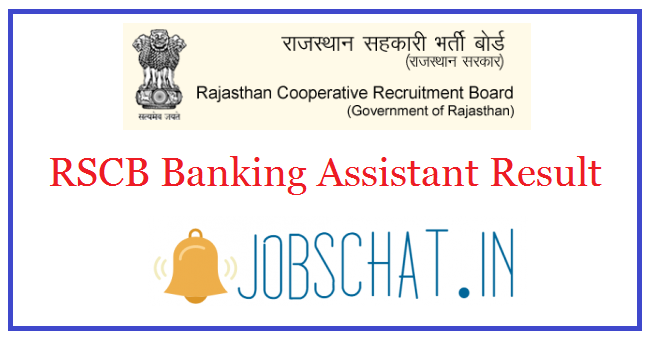 RSCB Banking Assistant Result