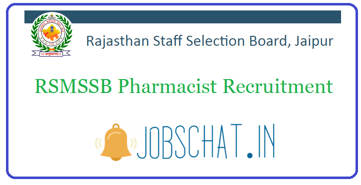 RSMSSB Pharmacist Recruitment