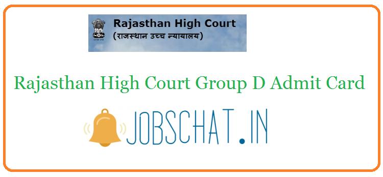 Rajasthan High Court Group D Admit Card