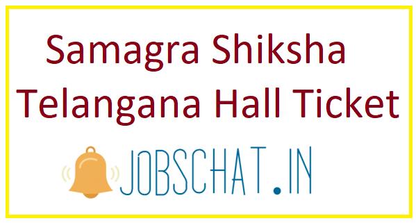 Samagra Shiksha Telangana Hall Ticket