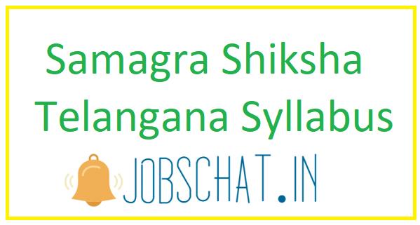 Samagra Shiksha Telangana Syllabus