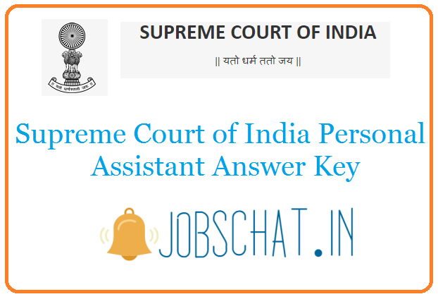 Supreme Court of India Personal Assistant Answer Key