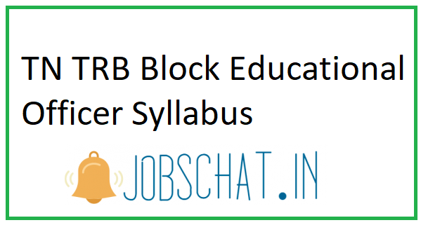 TN TRB Block Educational Officer Syllabus