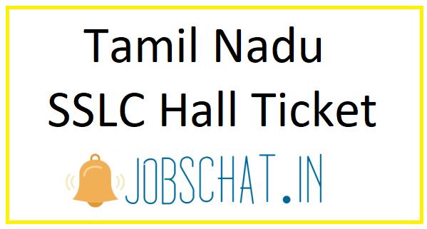 Tamil Nadu SSLC Hall Ticket