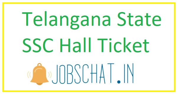 Telangana State SSC Hall Ticket
