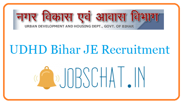 UDHD Bihar JE Recruitment