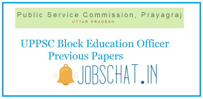 UPPSC Block Education Officer Previous Papers