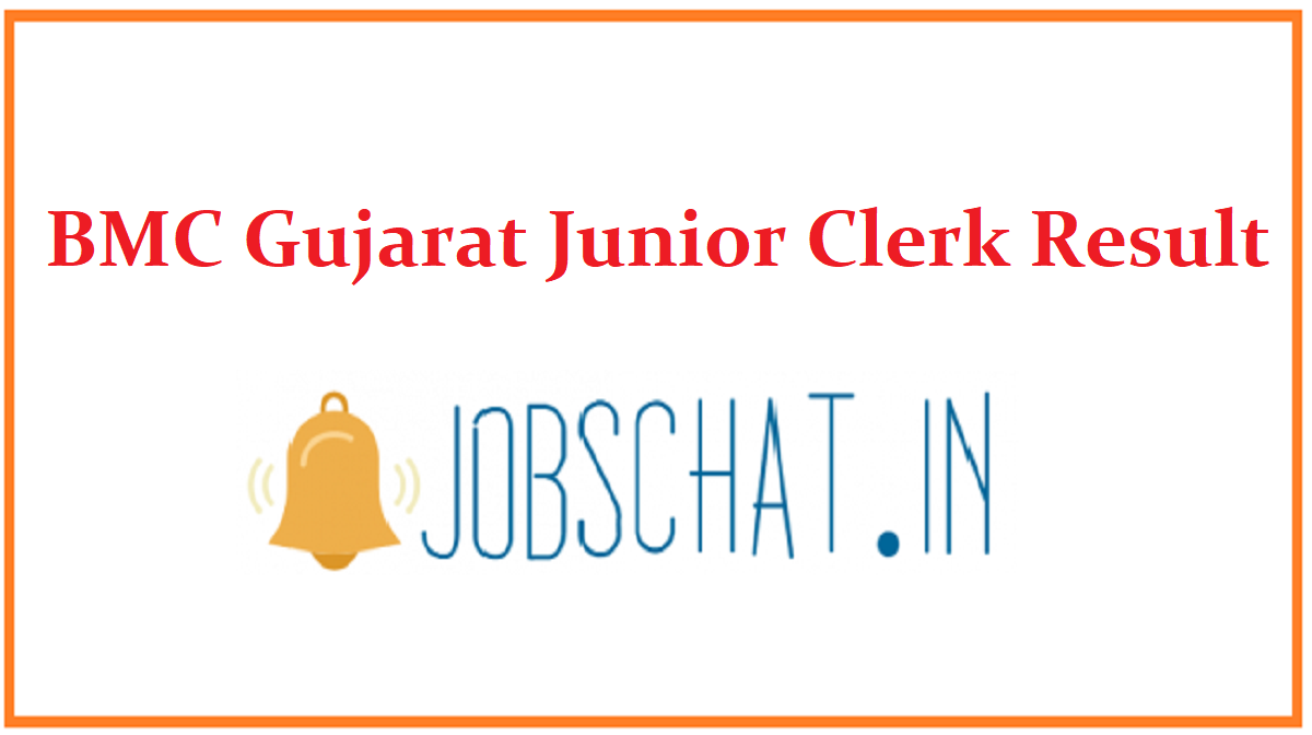 BMC Gujarat Junior Clerk Result