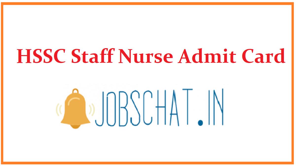HSSC Staff Nurse Admit Card