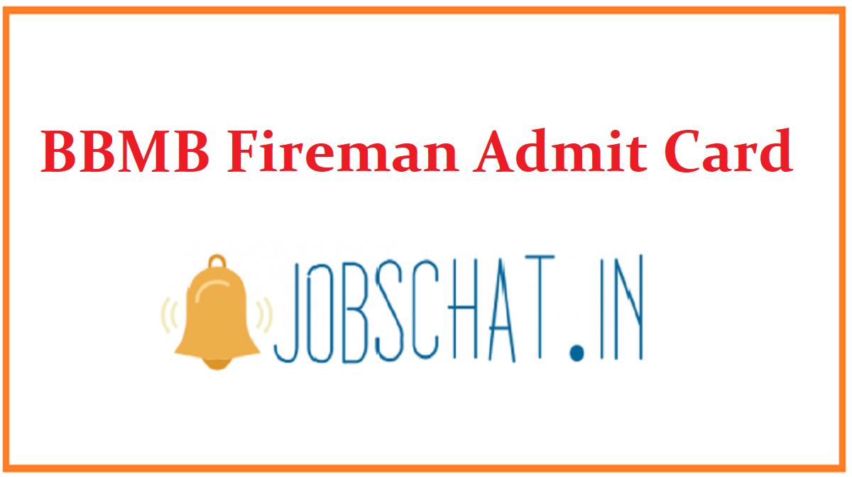 BBMB Fireman Admit Card