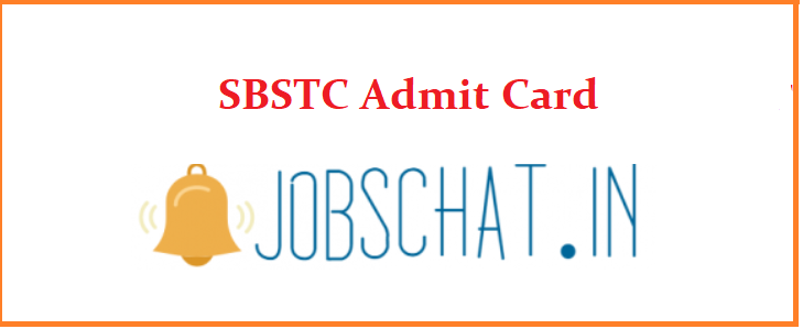 SBSTC Admit Card
