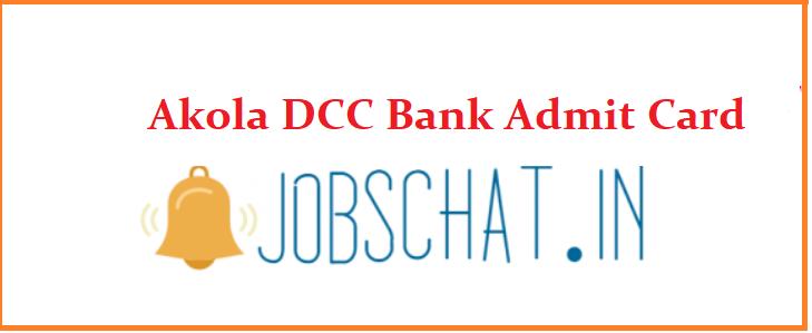Akola DCC Bank Admit Card