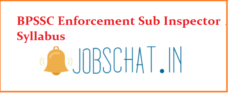 BPSSC Enforcement Sub Inspector