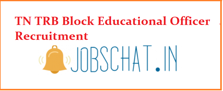 TN TRB Block Educational Officer Recruitment