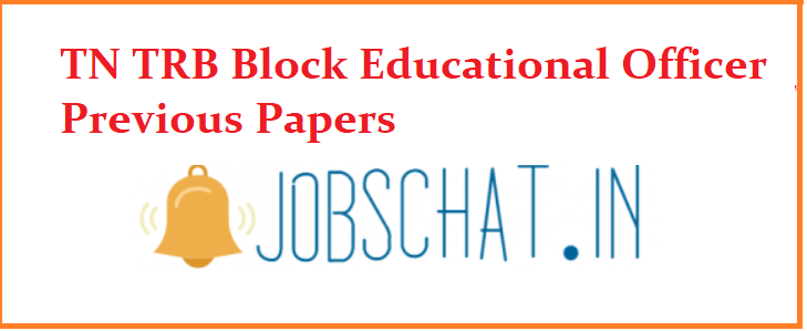 TN TRB Block Educational Officer Previous Papers