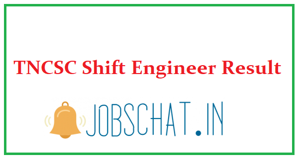 TNCSC Shift Engineer Result