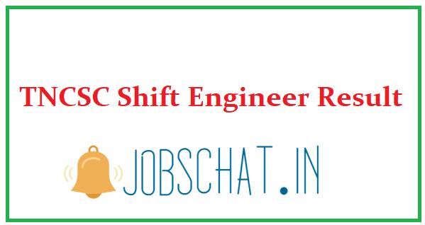 TNCSC Shift Engineer Result