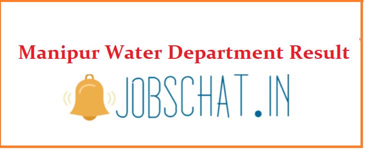 Manipur Water Department Result