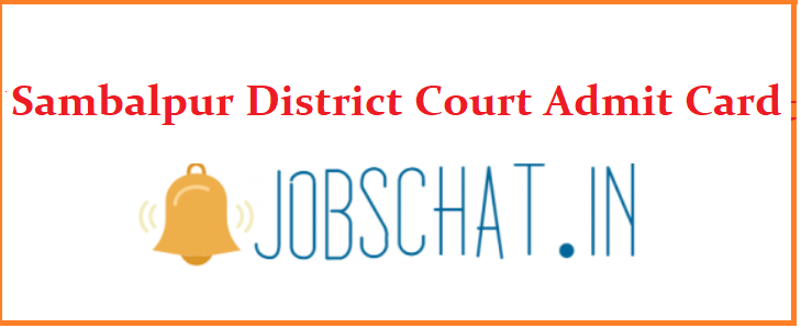 Sambalpur District Court Admit Card