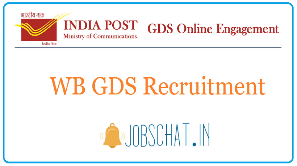 WB GDS Recruitment
