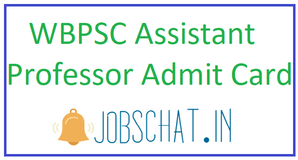 WBPSC Assistant Professor Admit Card 2020