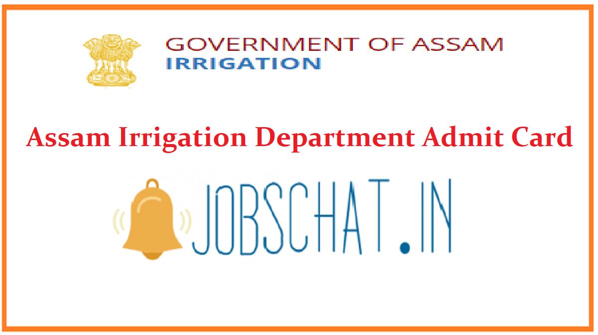 Assam Irrigation Department Admit Card