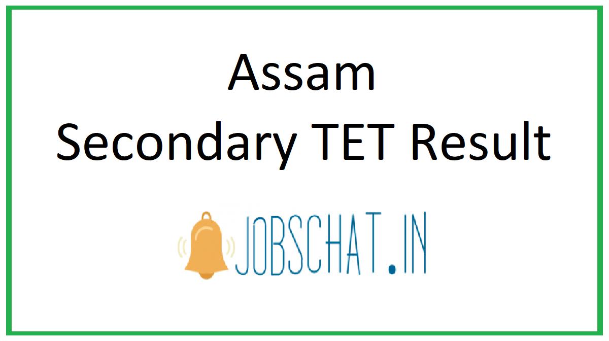 Assam Secondary TET Result
