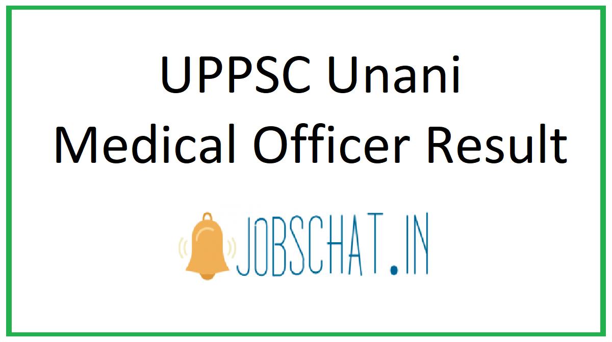 UPPSC Unani Medical Officer Result