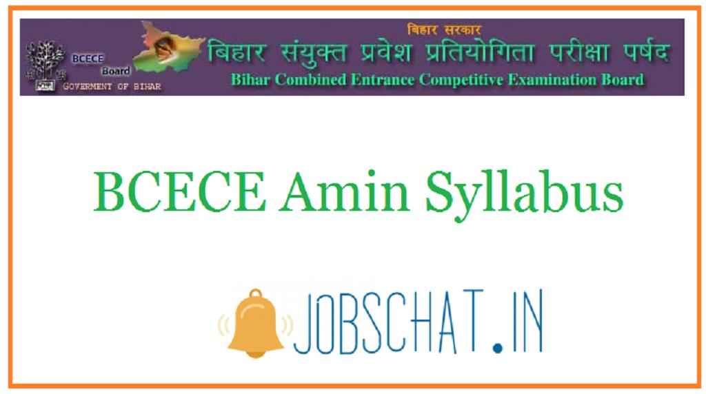 BCECE Amin Syllabus