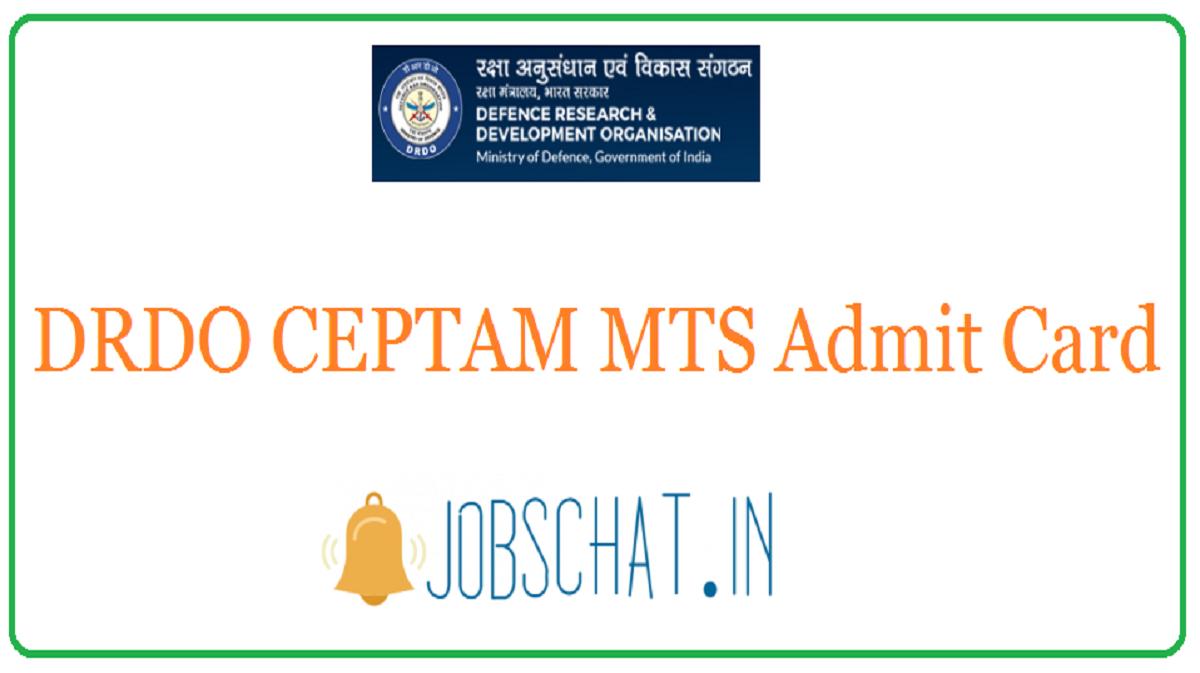 DRDO CEPTAM MTS Admit Card