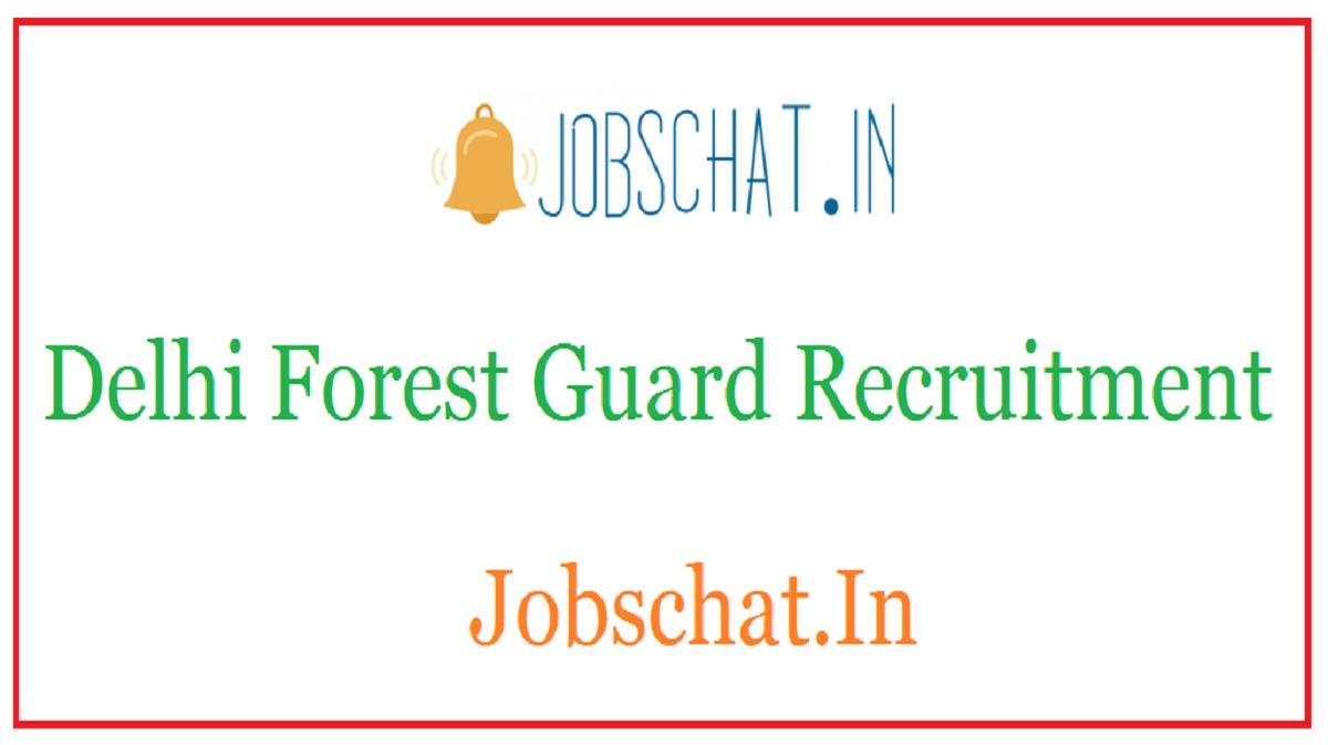 Delhi Forest Guard Recruitment