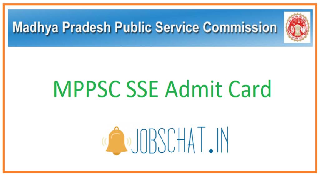 MPPSC SSE Admit Card