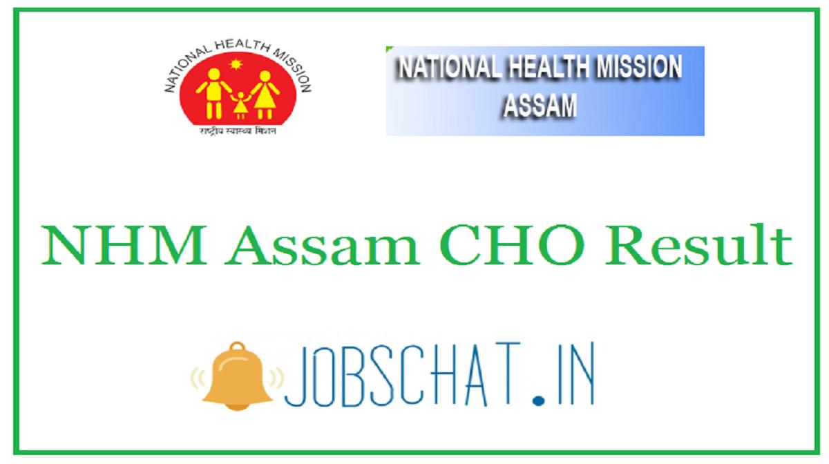 NHM Assam CHO Result