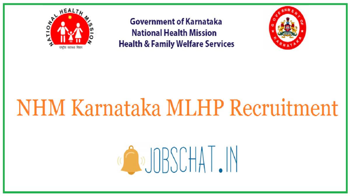 NHM Karnataka MLHP Recruitment