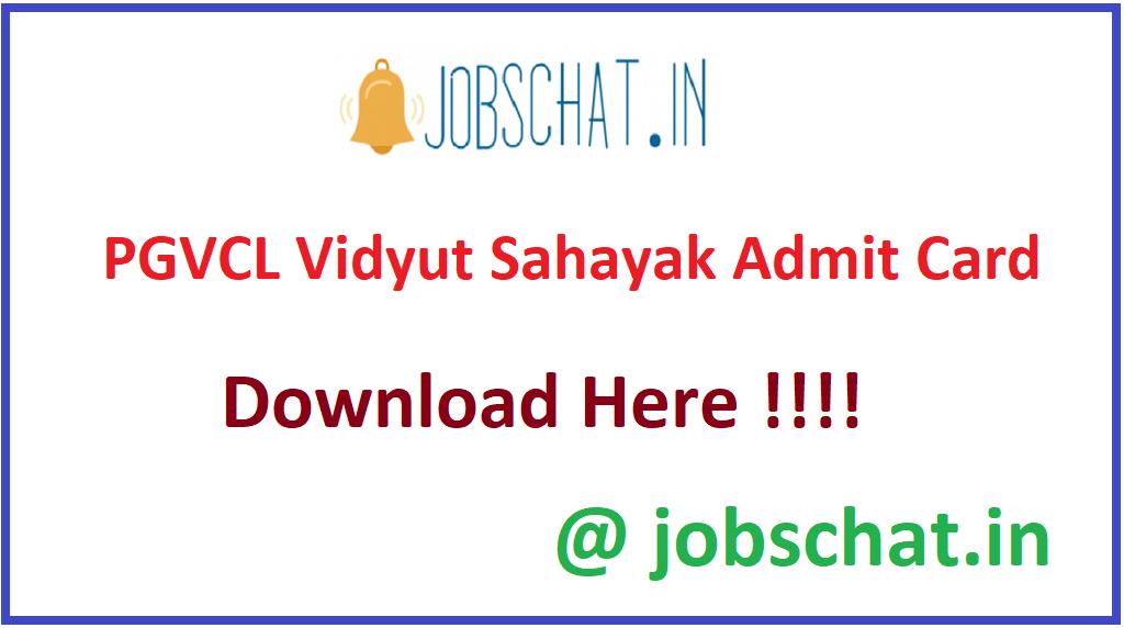 PGVCL Vidyut Sahayak Admit Card