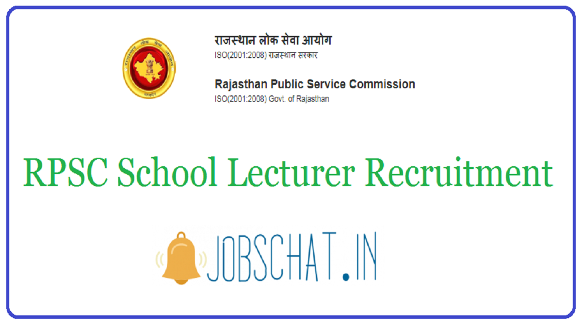 RPSC School Lecturer Recruitment