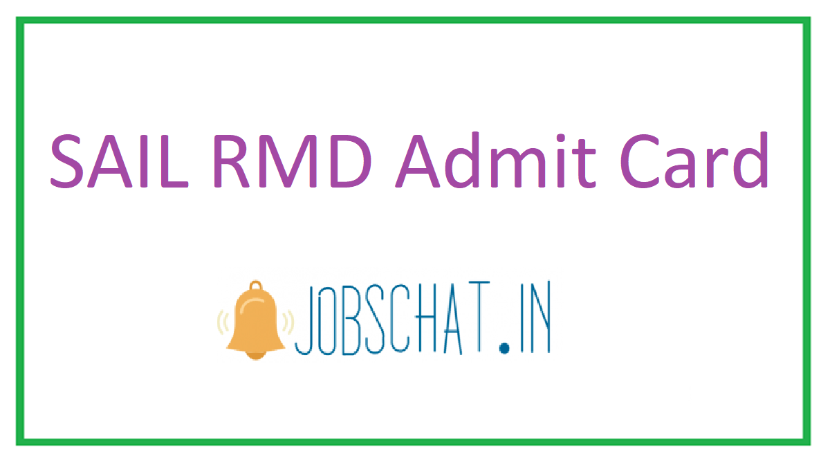 SAIL RMD Admit Card