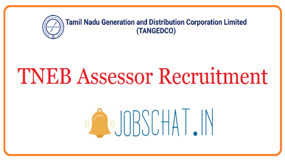 TNEB Assessor Recruitment
