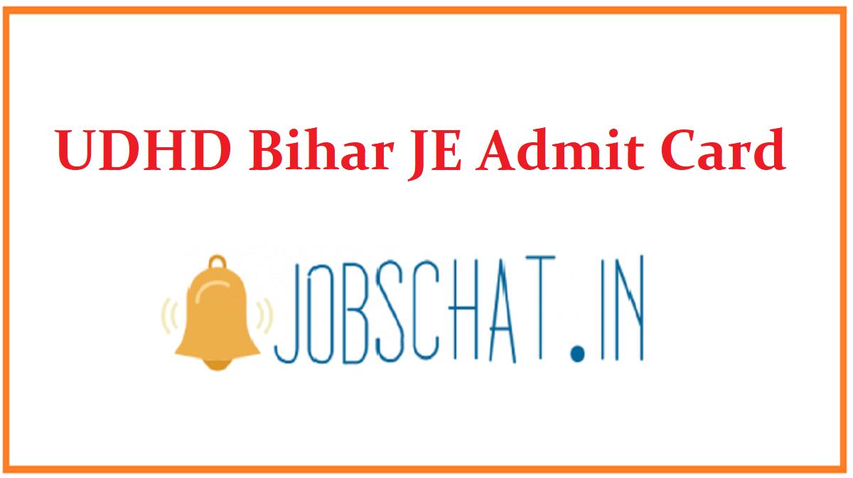 UDHD Bihar JE Admit Card