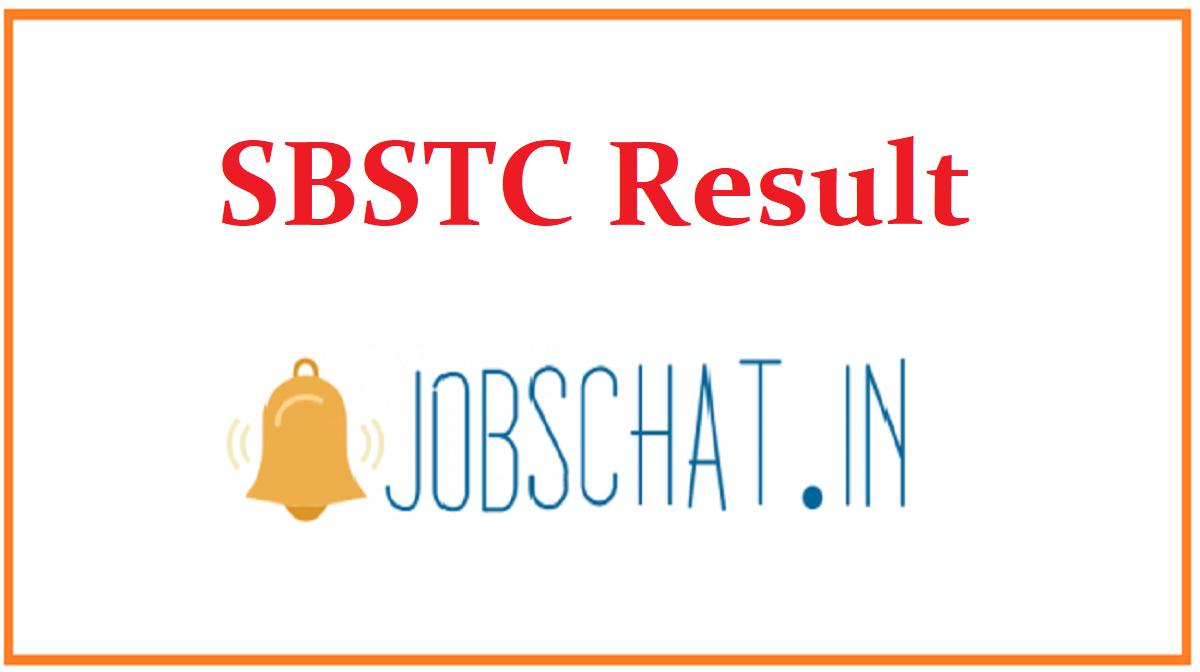 SBSTC Result
