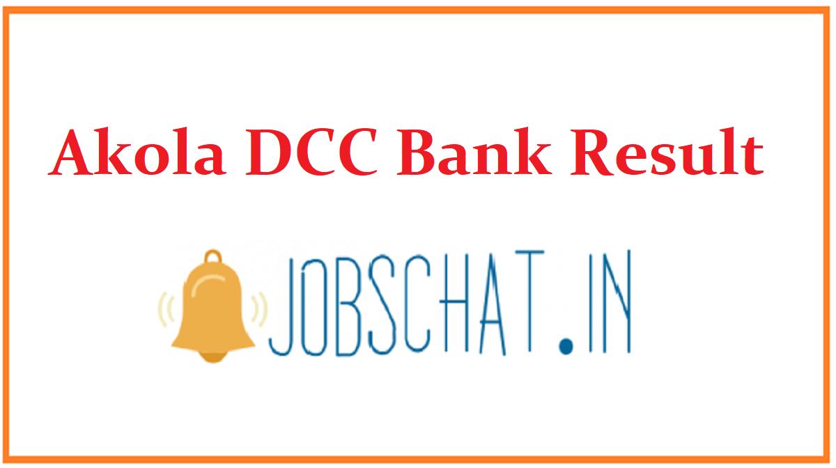 Akola DCC Bank Result