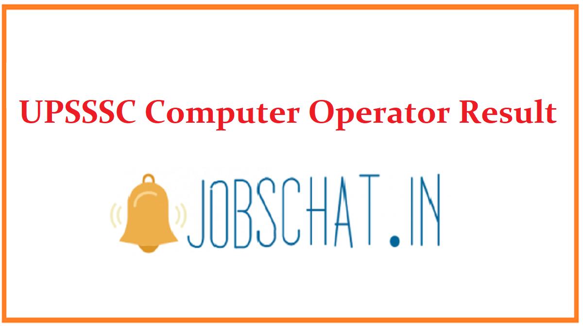 UPSSSC Computer Operator Result