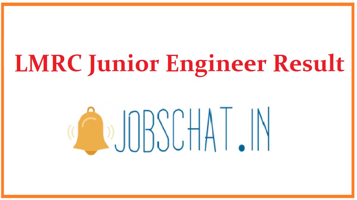LMRC Junior Engineer Result